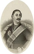 Prince Yulon of Georgia (cropped).JPG