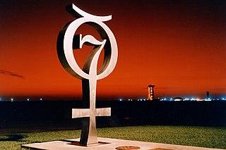 Monument au programme Mercury