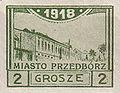 Przedbórz-stamp-PM-Pr-3a.jpg