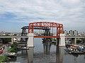 Puentes de Avellaneda.jpg