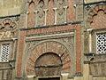 Puerta de San Ildefonso - Mezquita de Córdoba 013.jpg