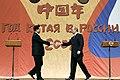 Putin and Hu Jintao in 2007.jpg