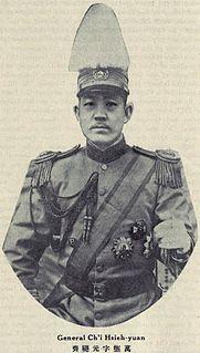 Qi Xieyuan Chinese warlord