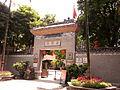 Qing Hui Yuan.jpeg
