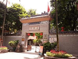 Qing Hui Yuan - The east gate of Qing Hui Yuan