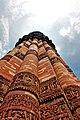 Qutub Minar sky 02.jpg