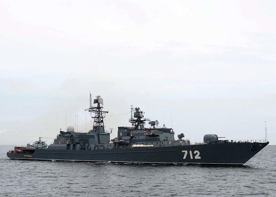 RFS Neustrashimy (FF 712)