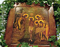 RIAN archive 69394 The Baptism of Our Lord. Icon.jpg