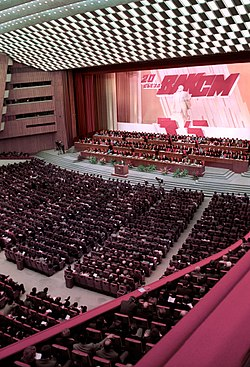 RIAN archive 850805 20th Komsomol Congress.jpg