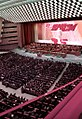 RIAN archive 850805 20th Komsomol Congress.jpg