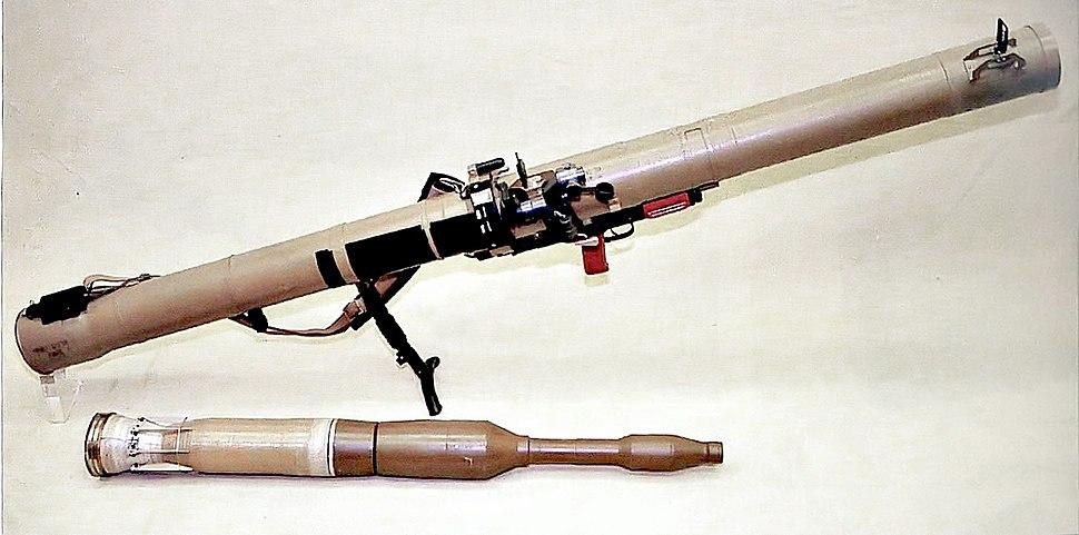 RPG-29 USGov