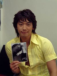 Rain Korean Singer.JPG