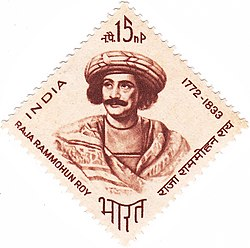 Ram Mohan Roy 1964 stamp of India.jpg