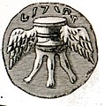 Recueil de monumens antiques planche 12 13479 (ruscino).jpg