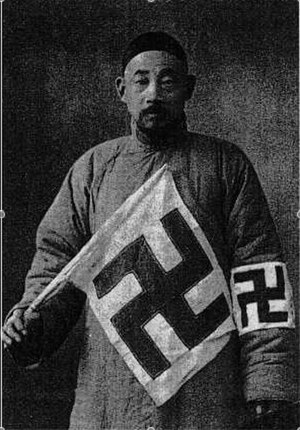 Red Swastika Society - A picture of a Red Swastika Society member circa 1937