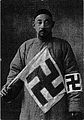 Red Swastika Society member.jpg