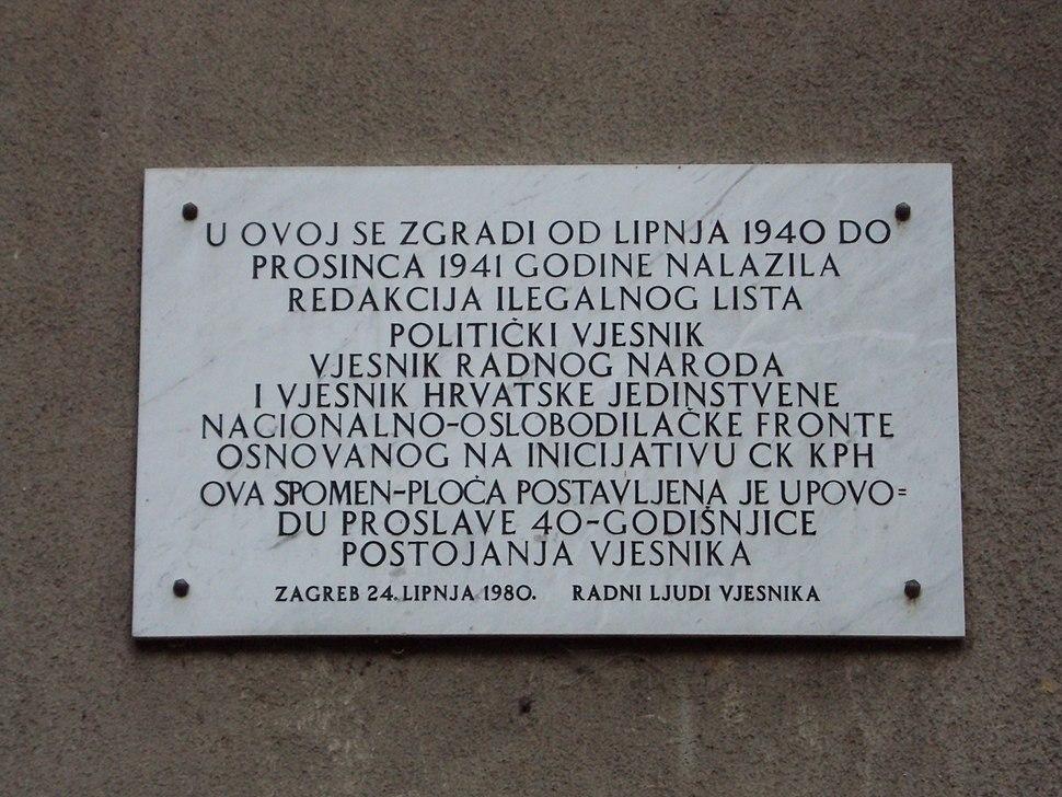 Redakcija Vjesnika 1940-1941