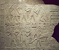 Relieve tumba Satbahetep (M.A.N. Inv.1976-114-A-2080) 02.jpg