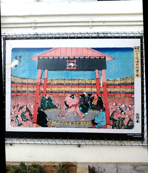 Replica of Sumo by Hiroshige at Sumida River terrace, Tokyo