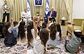 Reuven Rivlin and his wife host the children of the President's Residence who are entering first grade towards the start of the school year, August 2017 (020).jpg
