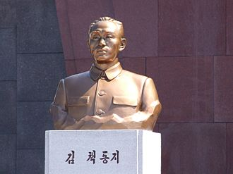 Kim Chaek - Bust at the Revolutionary Martyrs' Cemetery