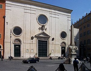 Santa Maria sopra Minerva - Santa Maria sopra Minerva façade by Carlo Maderno