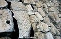Roman Inscription in Turkey (EDH - F023928).jpeg