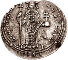 Silver coin depicting Romanos holding a cross in his right hand and the imperial orb in the left