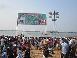 Rottela Panduga - samtana ROti exchanging placeat svarana Tank, Nellore