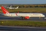Royal Flight, VQ-BTN, Boeing 757-256 (16270265047) (3).jpg