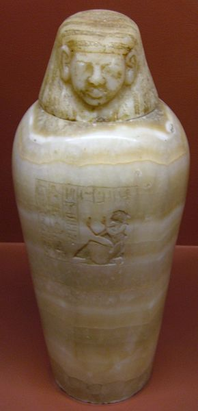 File:Royal Treasury scribe's canopic jar REM RC 2080.JPG