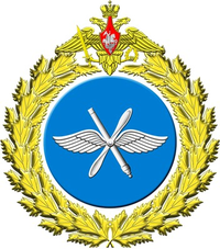 Drapeau de la Russian Air Force
