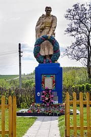 Rubizhne, the Monument to the Heroes of the Second World War (1).jpg