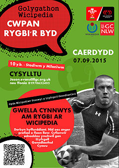 Rugby Edit-a-thon event poster Welsh.jpg