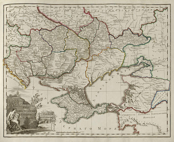 russian empire 1400 1800 Mcdougal littell world history  the russian empire  1400–1800 section 1 lesson plan: europeans explore the east.