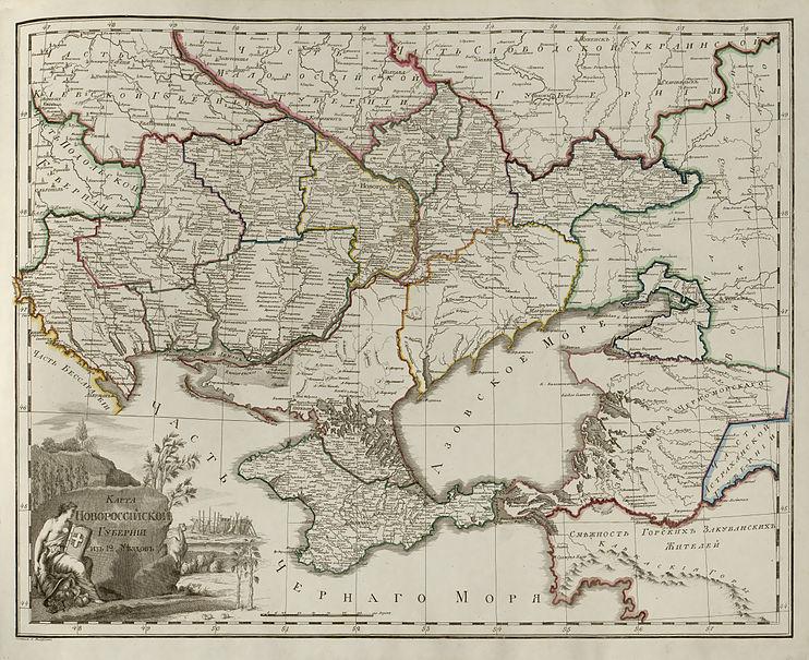 Освоение Северного Причерноморья Под Руководством