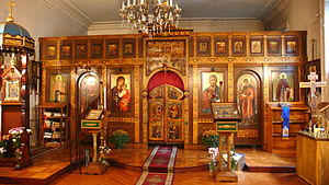English: The Russian Orthodox Church Outside R...