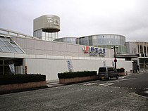 SHIN-FUJI Station.JPG