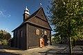 SM Magnuszewice Kościół św Barbary 2017 (7) ID 651053.jpg