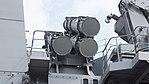 SSM-1B missile canister(right) mounted on JS Fuyuzuki(DD-118) at JMSDF Maizuru Naval Base July 29, 2017 01.jpg