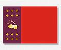 Sagarejo District flag.jpg