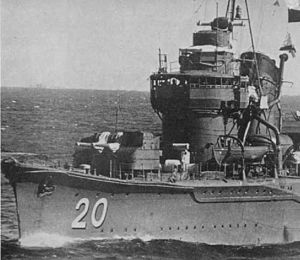 Japanese destroyer Sagiri - Front view of Sagiri