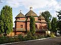 Saint John the Baptist church, Horodok (01).jpg