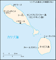 Saint Kitts and Nevis-CIA WFB Map Japanese.png