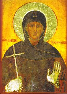 Matrona of Chios Greek Orthodox nun
