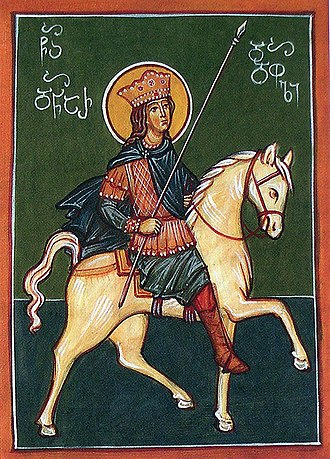 Kingdom of Hereti - Queen regnant Dinar.
