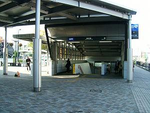 Higashi-Kawaguchi Station - Saitama Railway Higashi-Kawaguchi Station No.2 entrance, November 2007