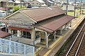 Sakahogi Station - 4.jpg