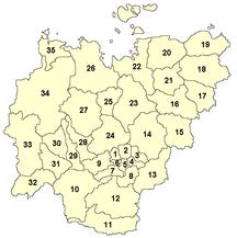 Sacha-Jacuzia-Ulus-Sakha administrative divisions