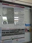 Sala d'attesa della Stazione Ferroviaria di Bologna, 32 anni dopo3.JPG